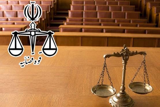 برخورد قضایی با 40 متعرض به محیط زیست در شفت