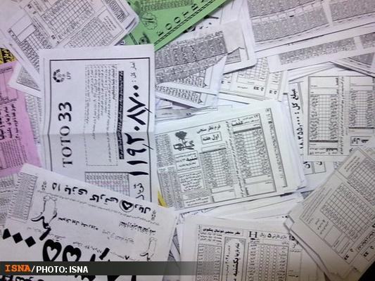 کشف ۴۰۰۰ برگ پیش بینی نتایج فوتبال در شفت