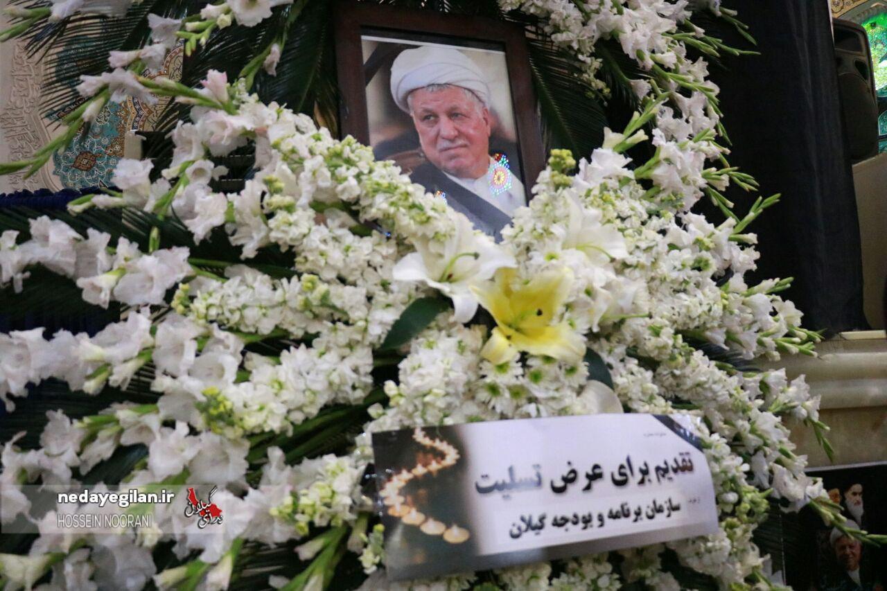 وزیر سابق ارشاد سخنران مراسم چهلمین روز درگذشت آیت الله در رشت+پوستر