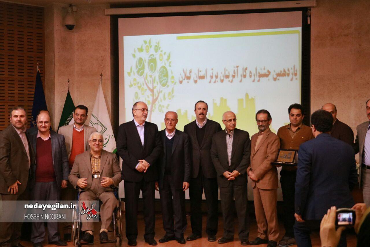 یازدهمین جشنواره کارآفرینان برتر استان گیلان برگزار شد