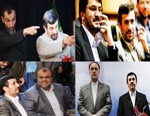 بقایی بذرپاش رستمی حاجی بابایی احمدی نزاد