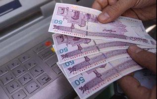 جزئیات افزایش 28 هزارتومانی یارانه نقدی در سال آینده