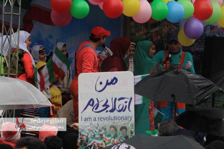گزارش تصویری راهپیمایی 22 بهمن در رشت (4)