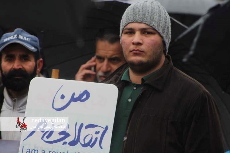 گزارش تصویری راهپیمایی 22 بهمن در رشت (3)