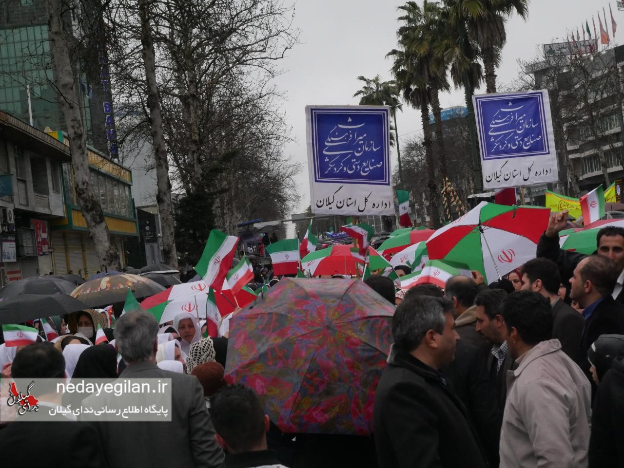 گزارش تصویری راهپیمایی 22 بهمن در رشت (1)