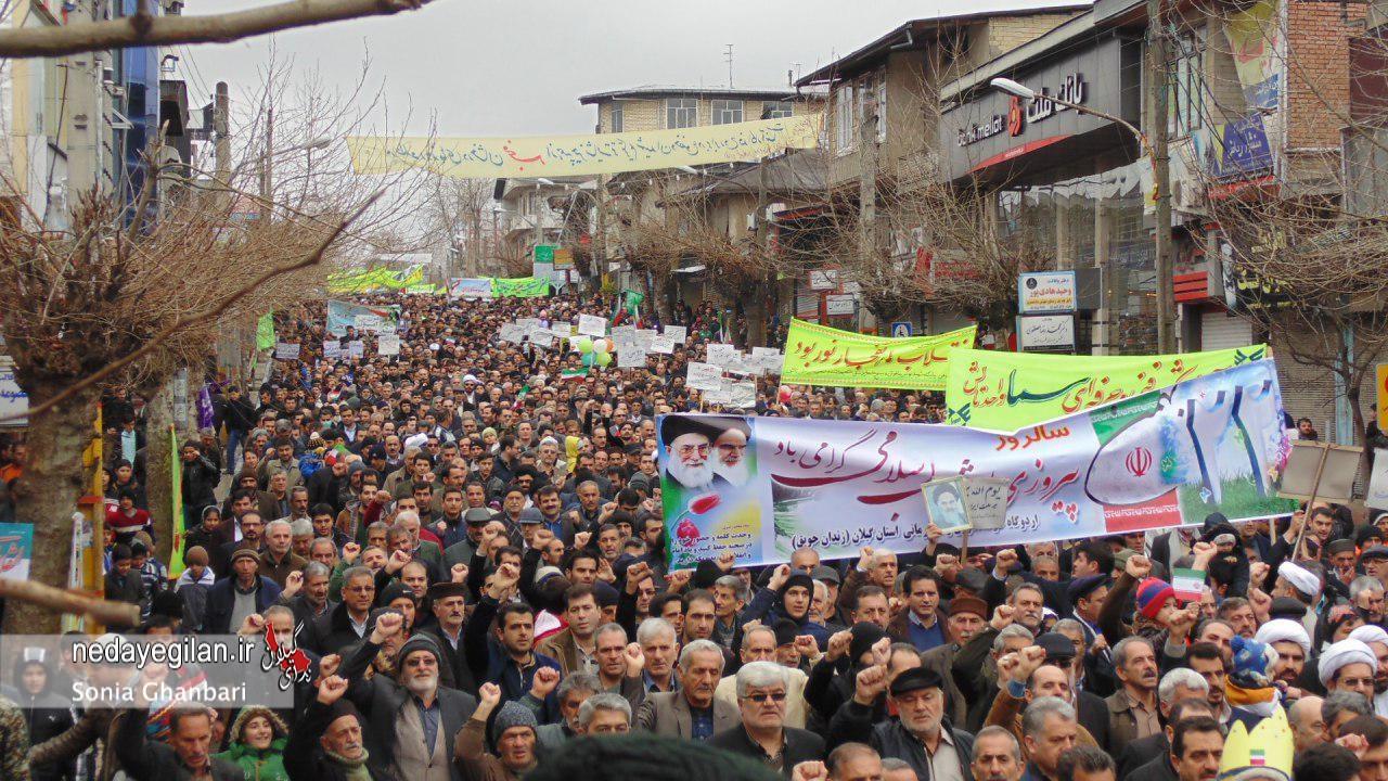 گزارش تصویری راهپیمایی 22 بهمن در شهرستان تالش