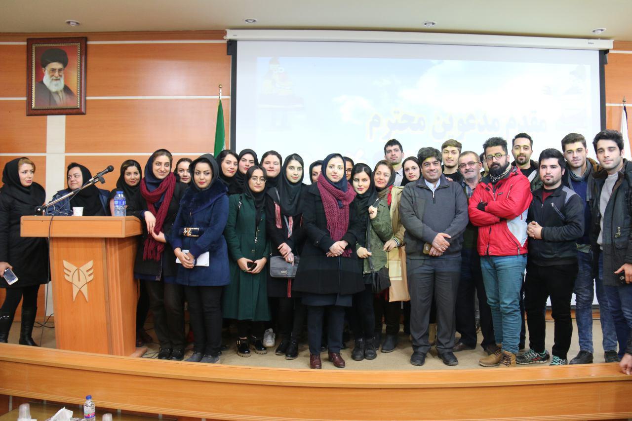 سومین همایش راهاندازی کسب و کار پایدار بر پایه تولیدمحتوای محلی