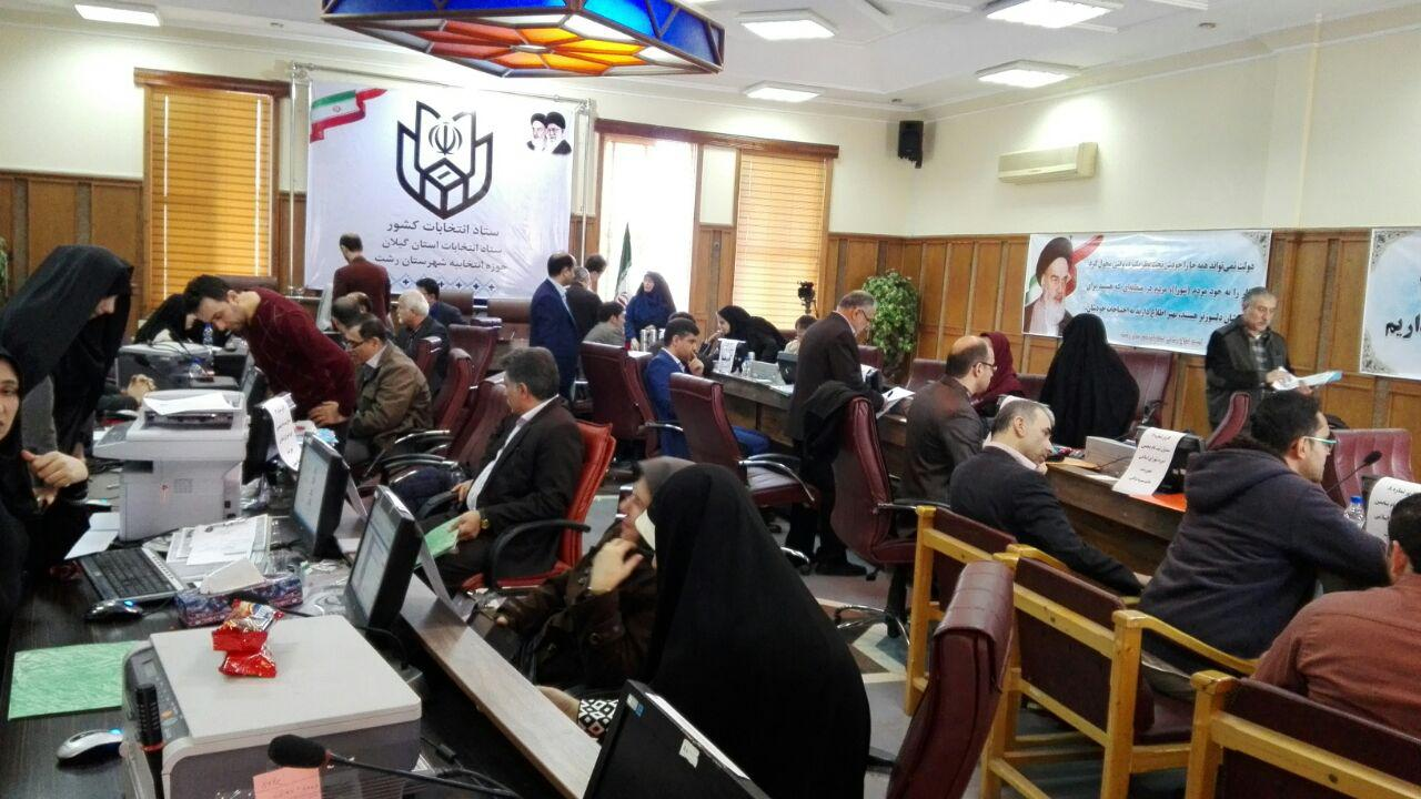 اسامی نهایی نامزدهای انتخابات شورای شهر کوچصفهان
