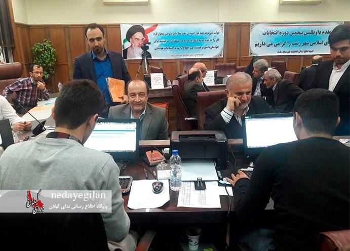 رونمایی از برنامه اصلاح طلبان برای تصدی کرسی های شورای شهر رشت