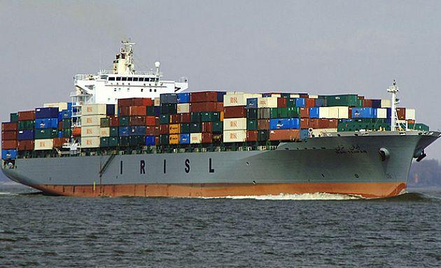 فورا یک کشتی انگلیسی را توقیف کنید !
