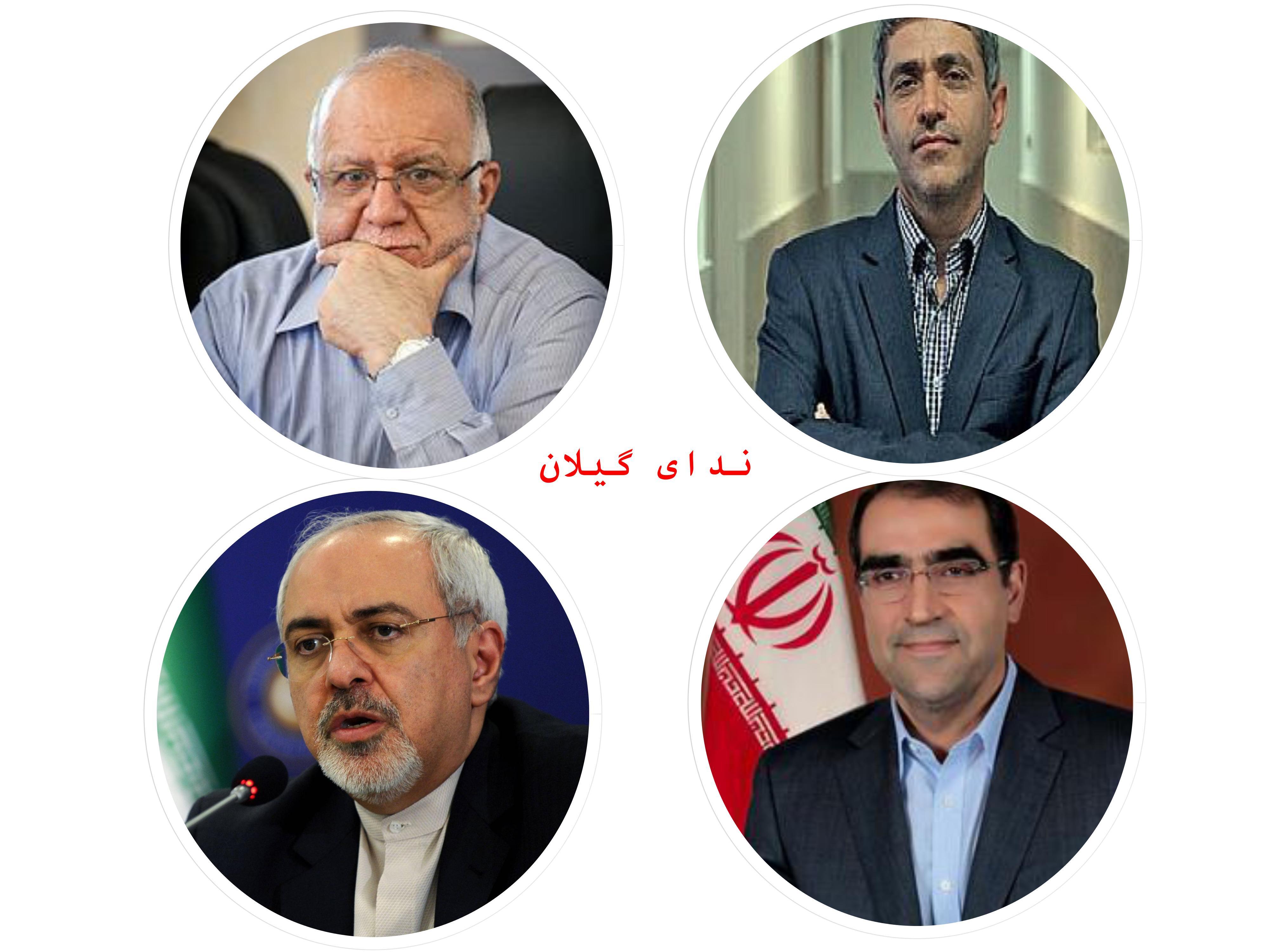 """چرا این 4 وزیر مورد هجوم نامزدهای """"جمنا"""" قرار می گیرند؟"""