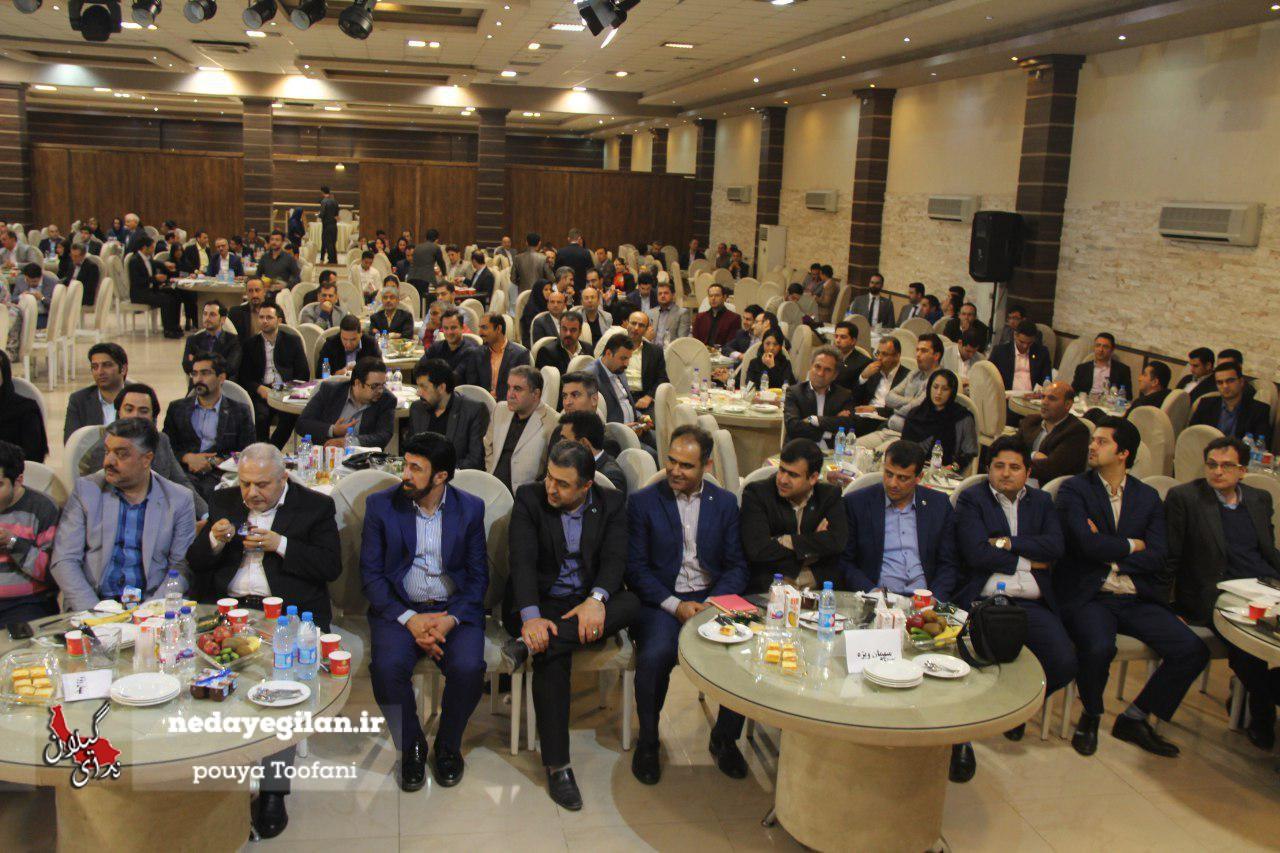 گزارش تصویری همایش سالیانه شرکت های پخش استان گیلان