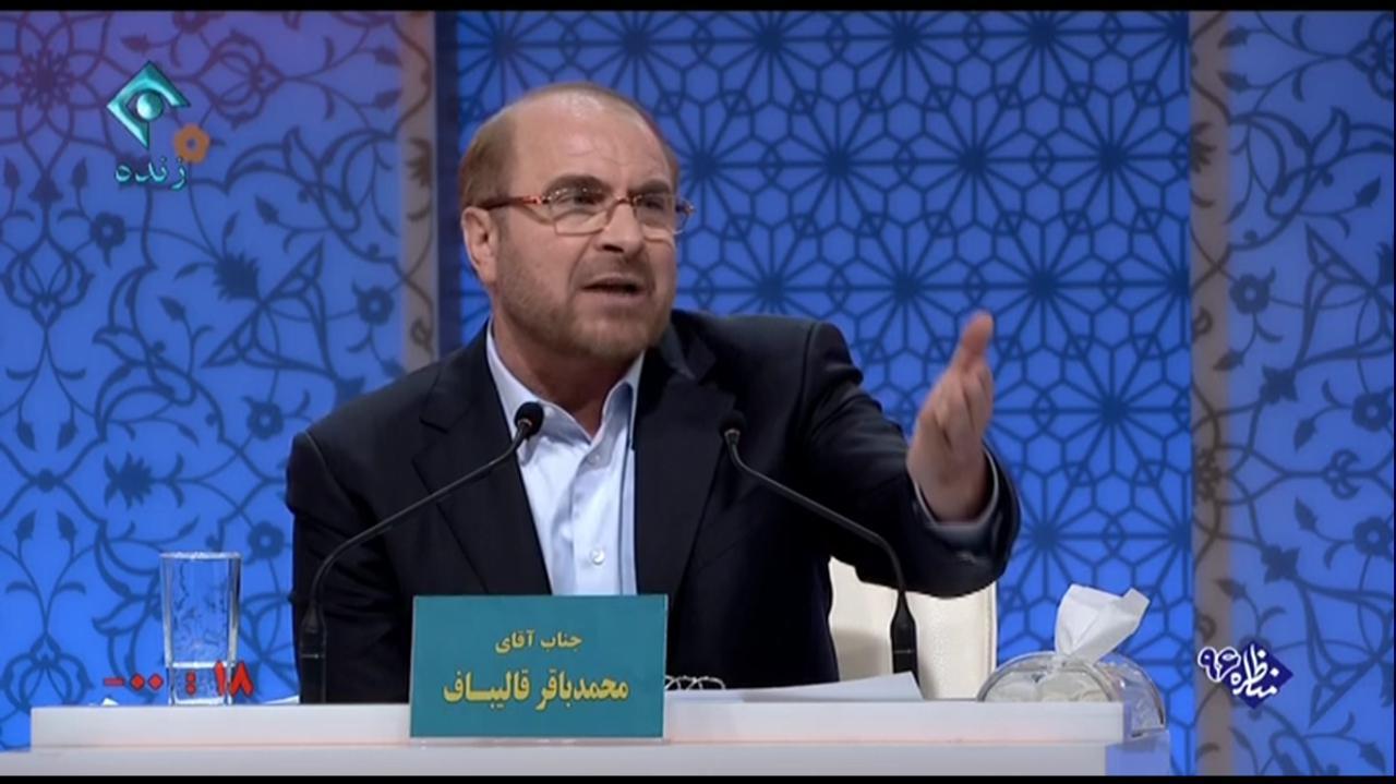 مذاکره اصولگرایان با شهردار اسبق تهران برای سرلیستی/نماینده لنگرود:قالیباف کاندید نمی شود