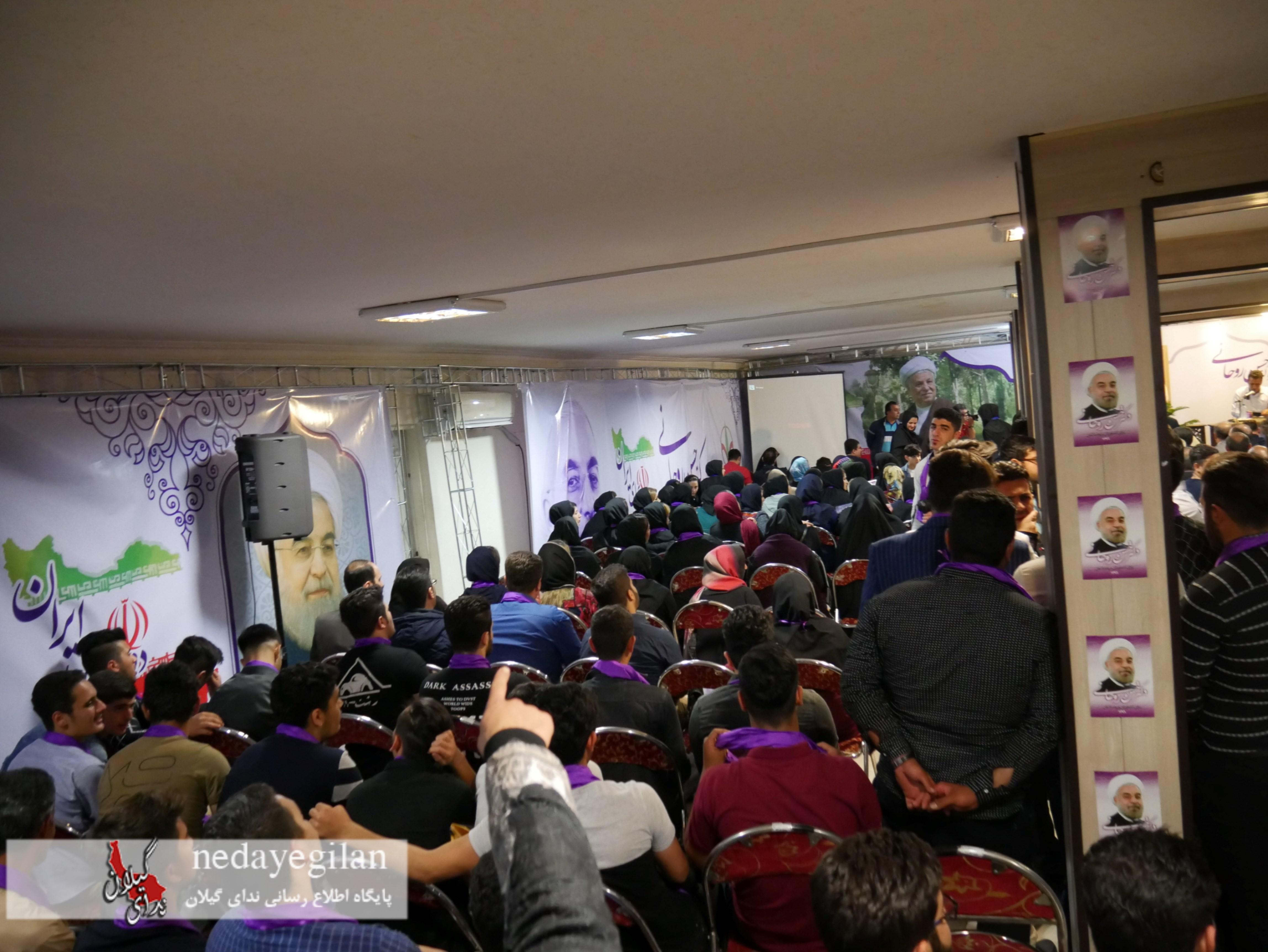 گزارش تصویری حضور رمضانپور نرگسی، محمودیان، شکریه و نوری هریس در ستاد دکتر روحانی رشت