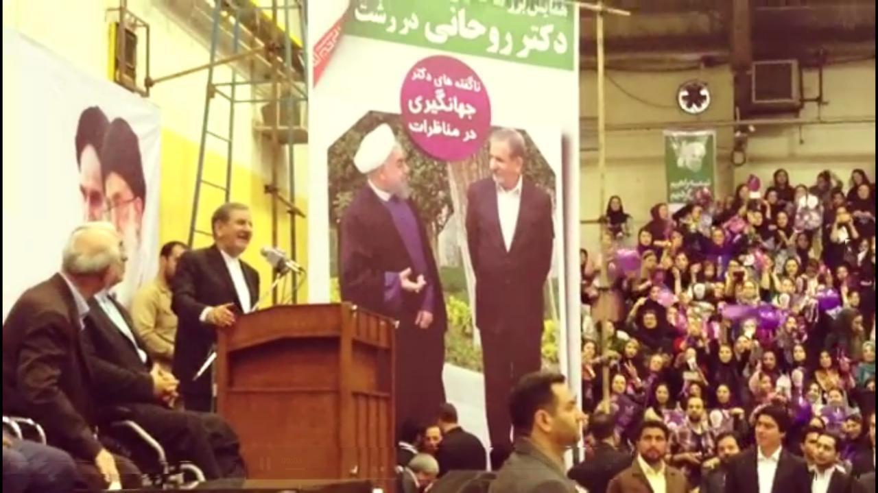 طی 17 ماه دارایی ایران را یک سوم کاهش دادند/اصلاح طلبی جرم نیست و من صدای اصلاح طلبانم/واردات برنج و چای را مدیریت کردیم/به سپیدرود و ملوان افتخار می کنم