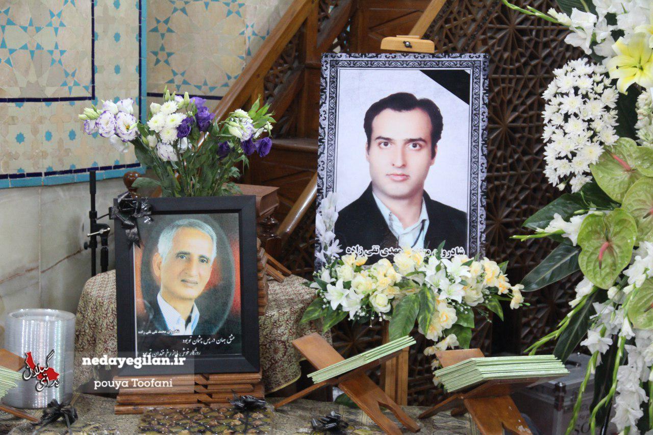 مراسم گرامیداشت روزنامهنگار و فعال سیاسی اصلاحطلب گیلانی