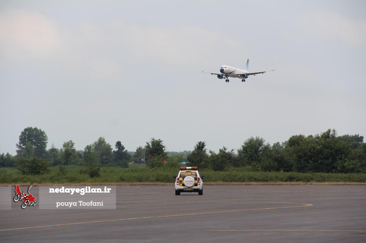 برنامه پروازهای فرودگاه سردارجنگل رشت 17 آذر 98