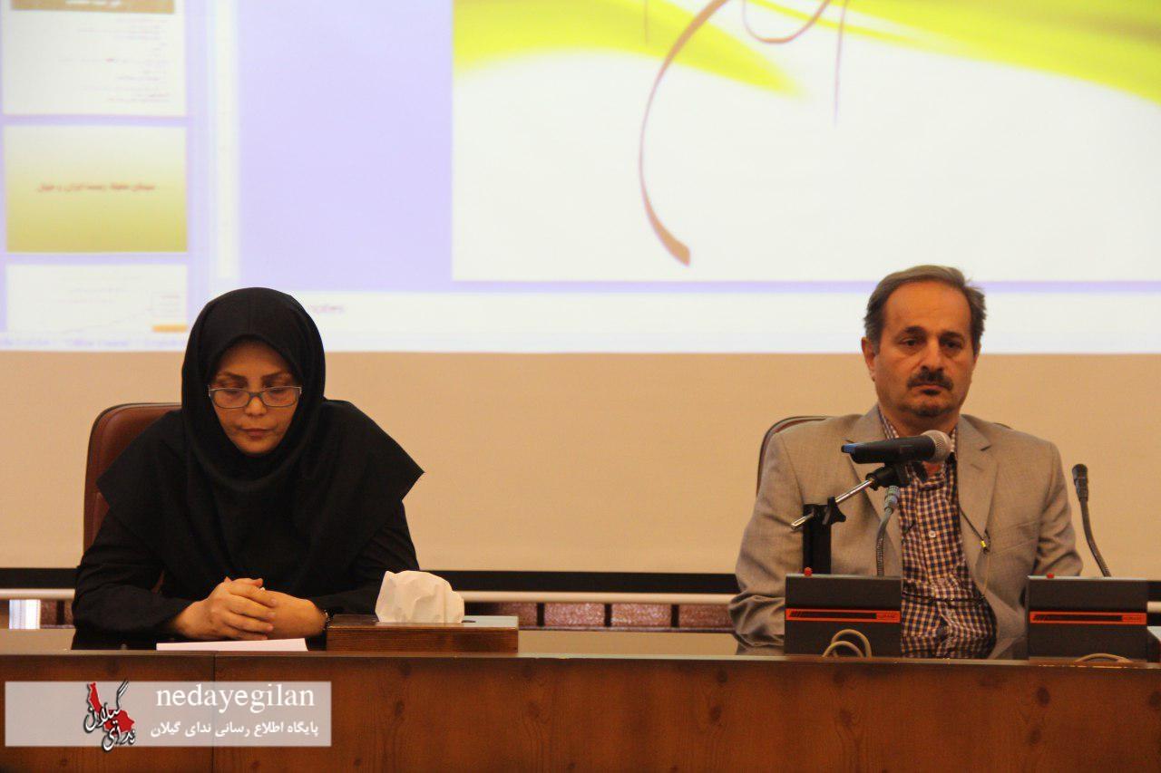 گزارش تصویری بیست و سومین نشست ماهیانه توسعه در سازمان مدیریت و برنامه ریزی گیلان