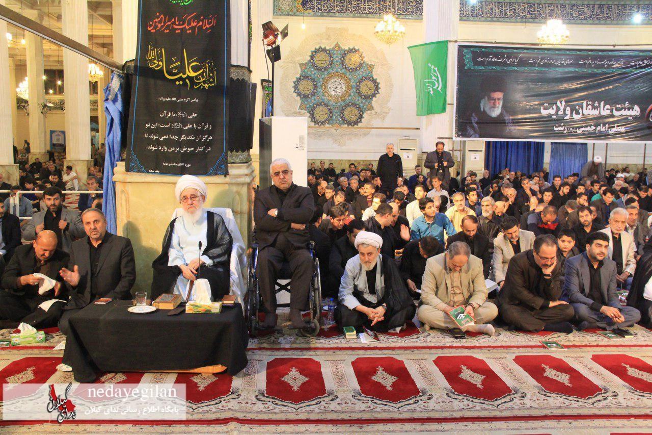 گزارش تصویری احیای شب بیست و سوم ماه مبارک رمضان در مصلی رشت