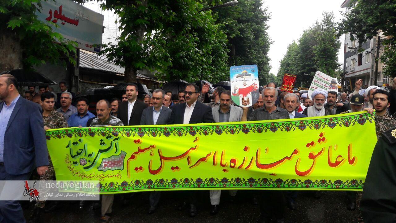 گزارش تصویری راهپیمایی روز قدس در فومن
