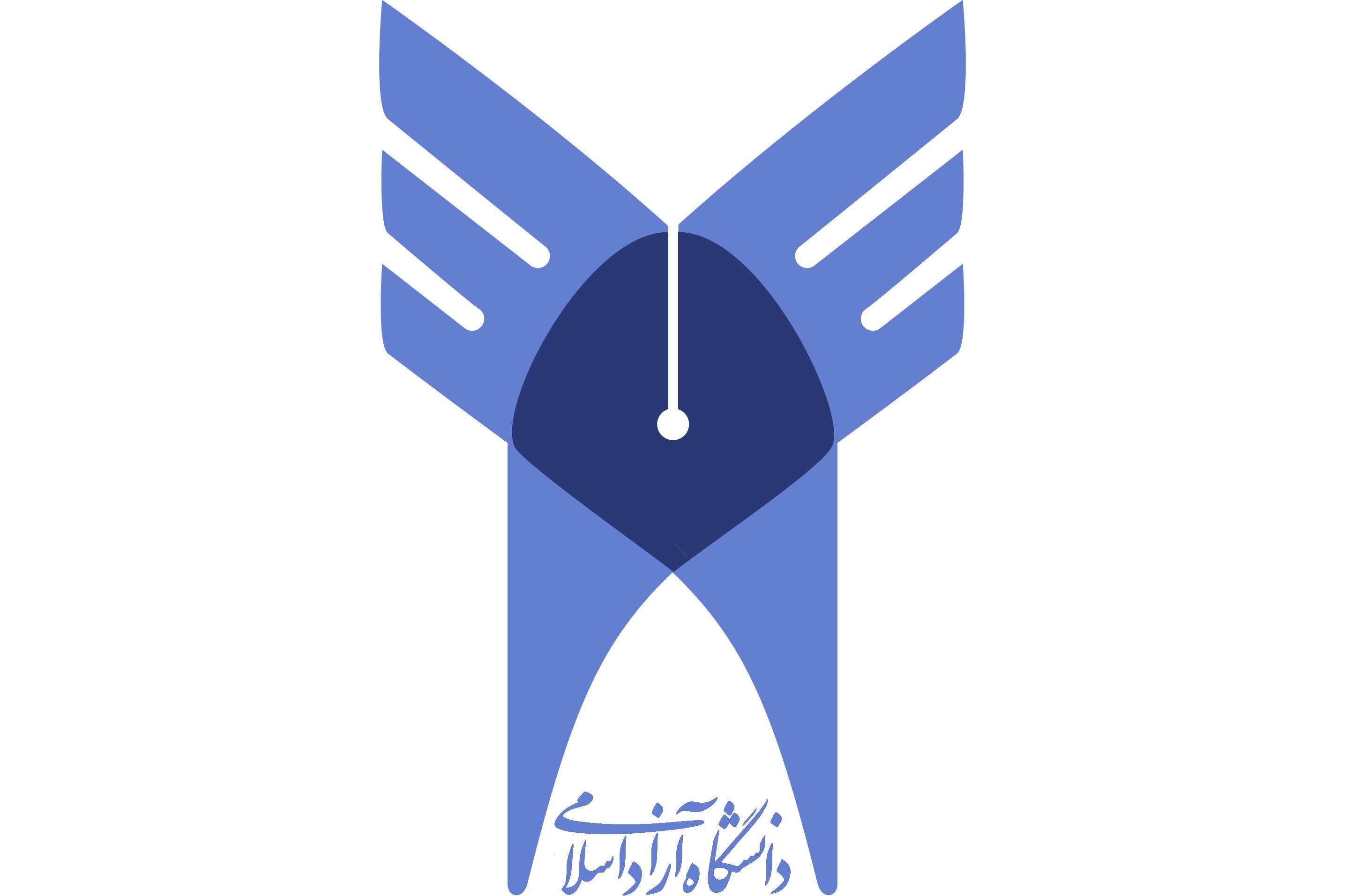 شروع امتحانات دانشگاه آزاد گیلان از ۲۴ خردادماه/دانشجویان غیربومی می توانند در  شهر محل زندگی خود امتحان دهند