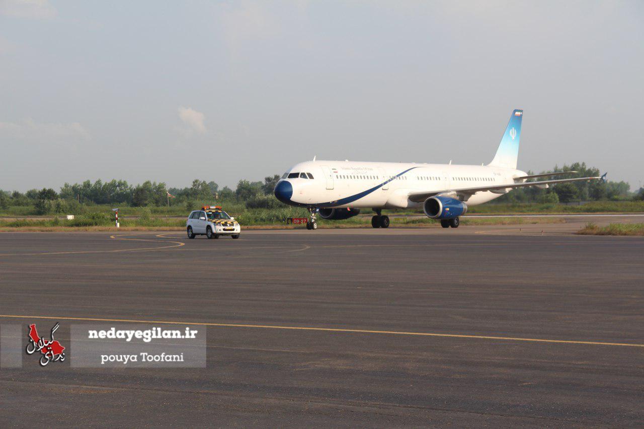 برنامه پروازهای فرودگاه سردارجنگل رشت 7 خرداد 98