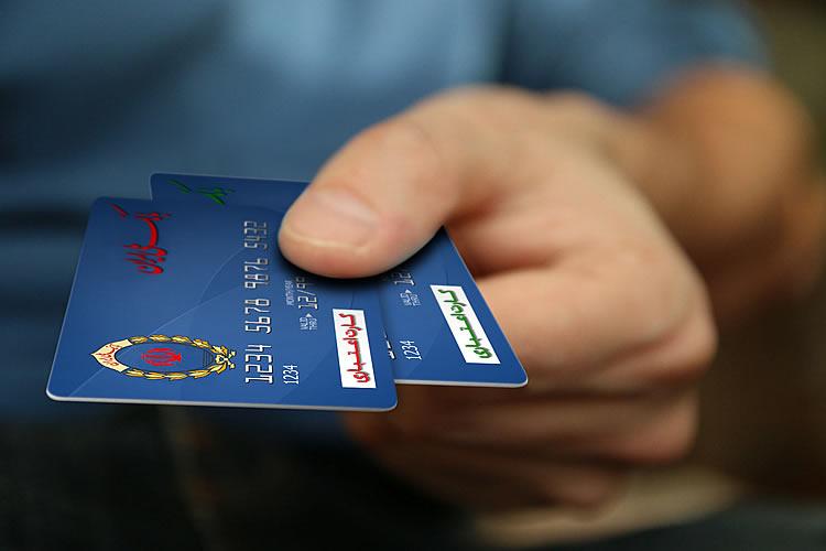 جزئیات طرح کارتهای کالای ۱۰ میلیون تومانی