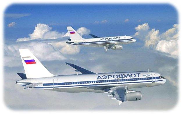 روسیه در قم فرودگاه میسازد