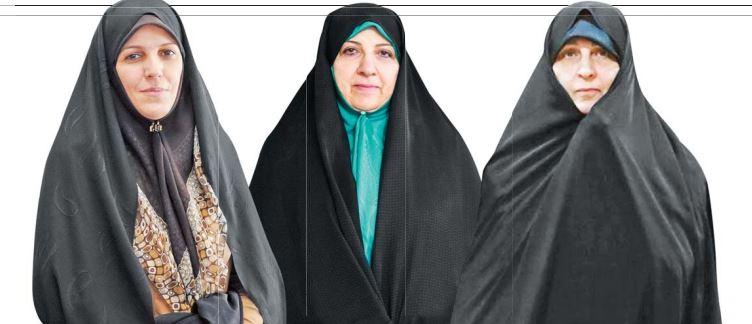 کدام یک از این زنان وزیر می شوند؟