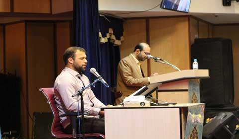 نفرات برتر رشته قرائت،چهلمین دوره مسابقات استانی قرآن کریم معرفی شدند