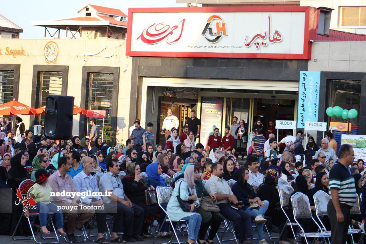 گزارش تصویری قرعه کشی بزرگ هایپر مارکت احمدی