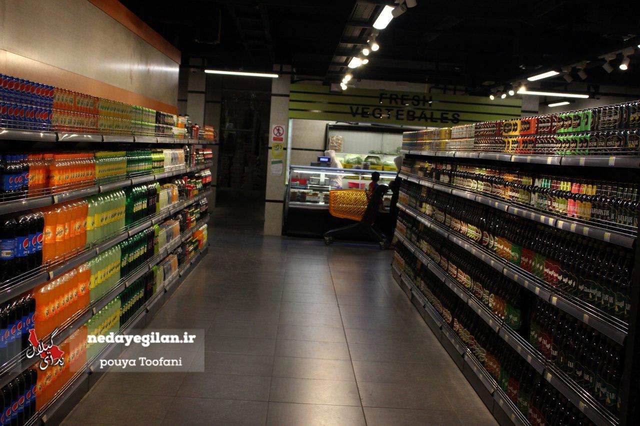 احداث بزرگترین هایپرمارکت شهرداری های کشور در مسکن مهر رشت