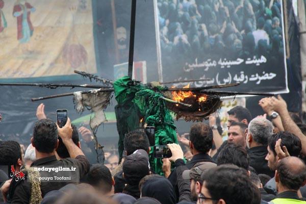 برگزاری تجمع بزرگ عزاداران اربعین حسینی در رشت