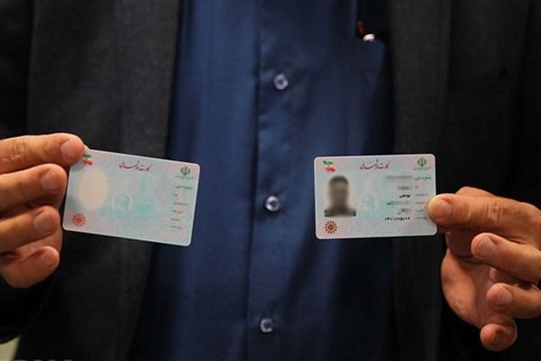 صدور 33 میلیون کارت ملی هوشمند در کشور