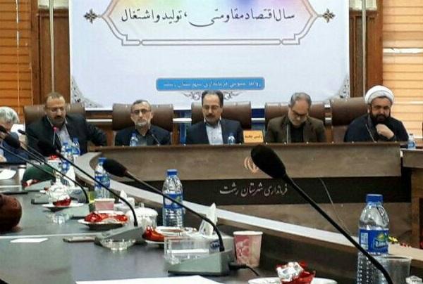 دومین جلسه ستاد اربعین حسینی شهرستان رشت برگزار شد/تاکید فرماندار رشت بر مردم محور بودن مراسم اربعین