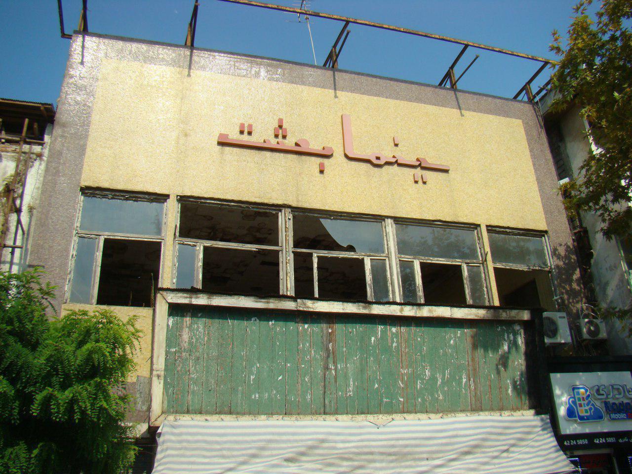 تخریب ساختمان سینما بعثت شهر لاهیجان/لزوم رسیدگی به ساختمان های خطرآفرین شهر