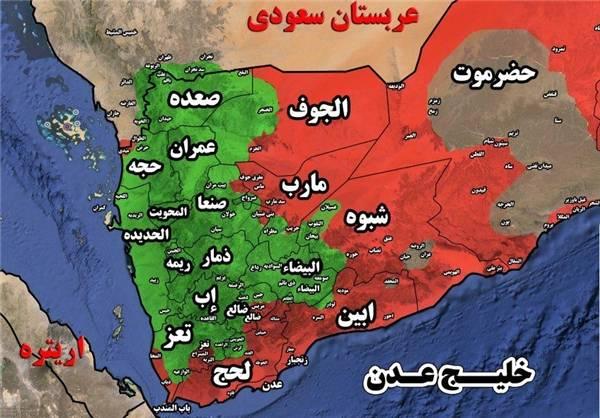رونمایی از نقشه خطرناک و زیرکانه بایدن برای خاورمیانه و ایران/چرا بایدن پایان دادن به جنگ یمن را در اولویت قرار داد؟