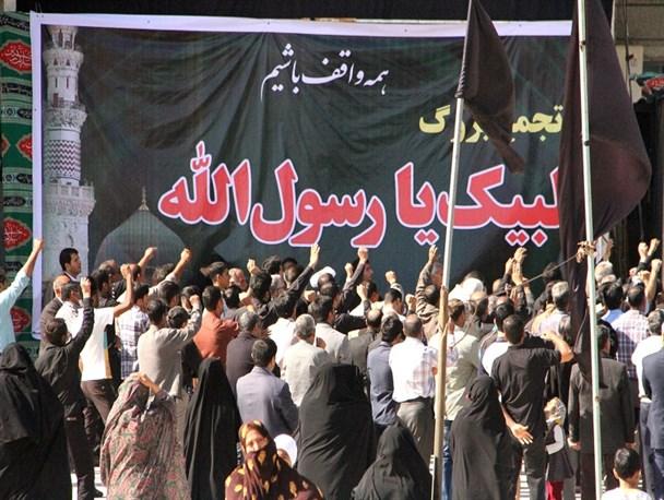 """تجمع بزرگ """"لبیک یا رسول الله"""" در صومعه سرا"""