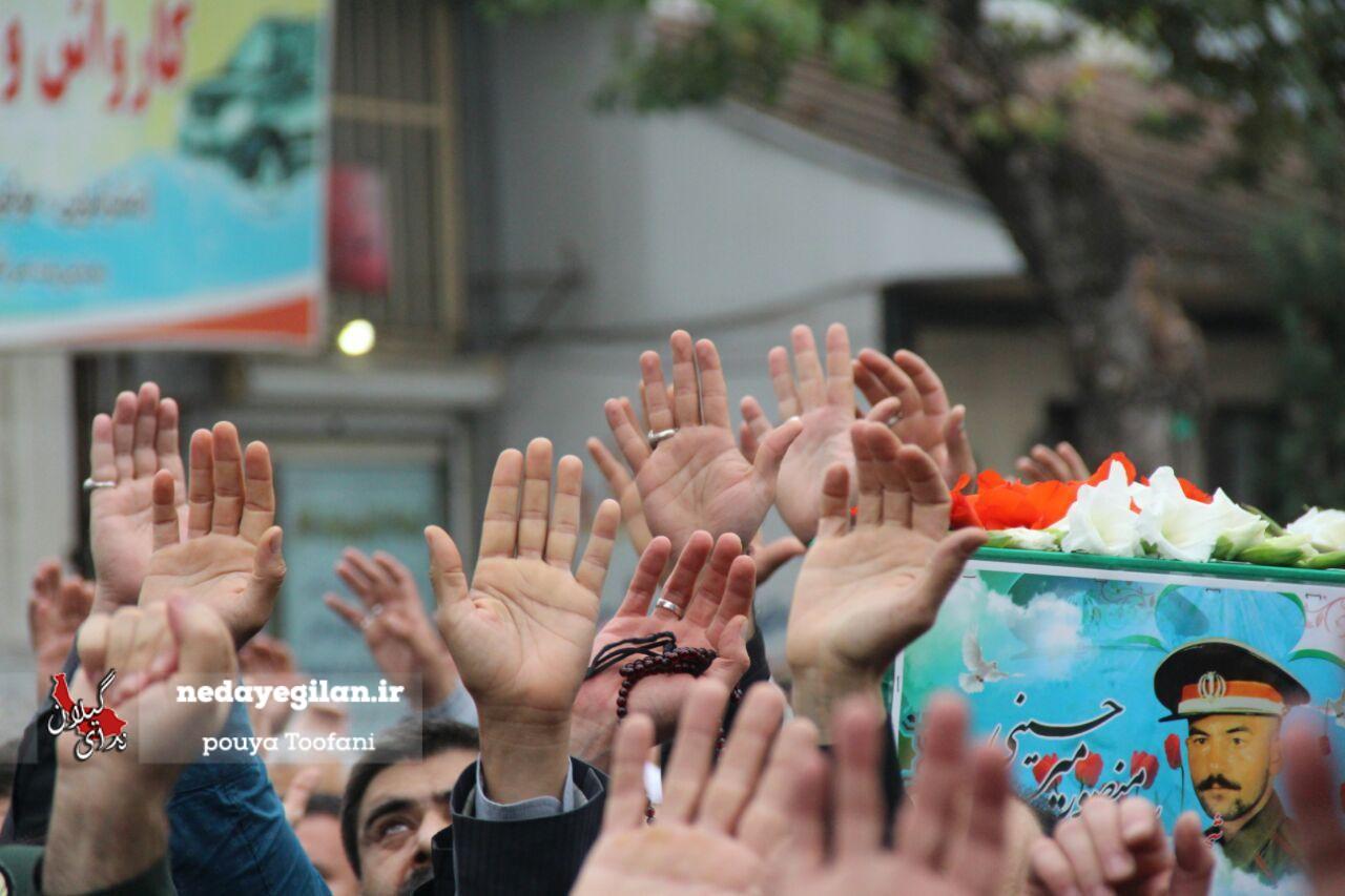 گزارش تصویری مراسم تشییع پیکر شهید منصور میرحسینی در رشت
