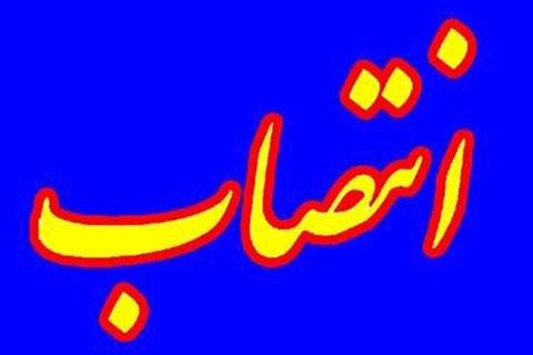 انتصابات جدید در استان گیلان