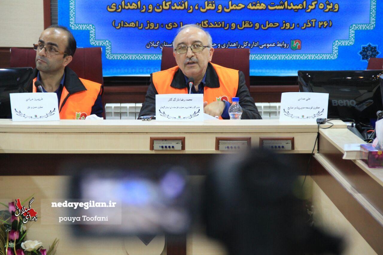گزارش تصویری نشست خبری مدیرکل راهداری و حمل و نقل جاده ای استان گیلان
