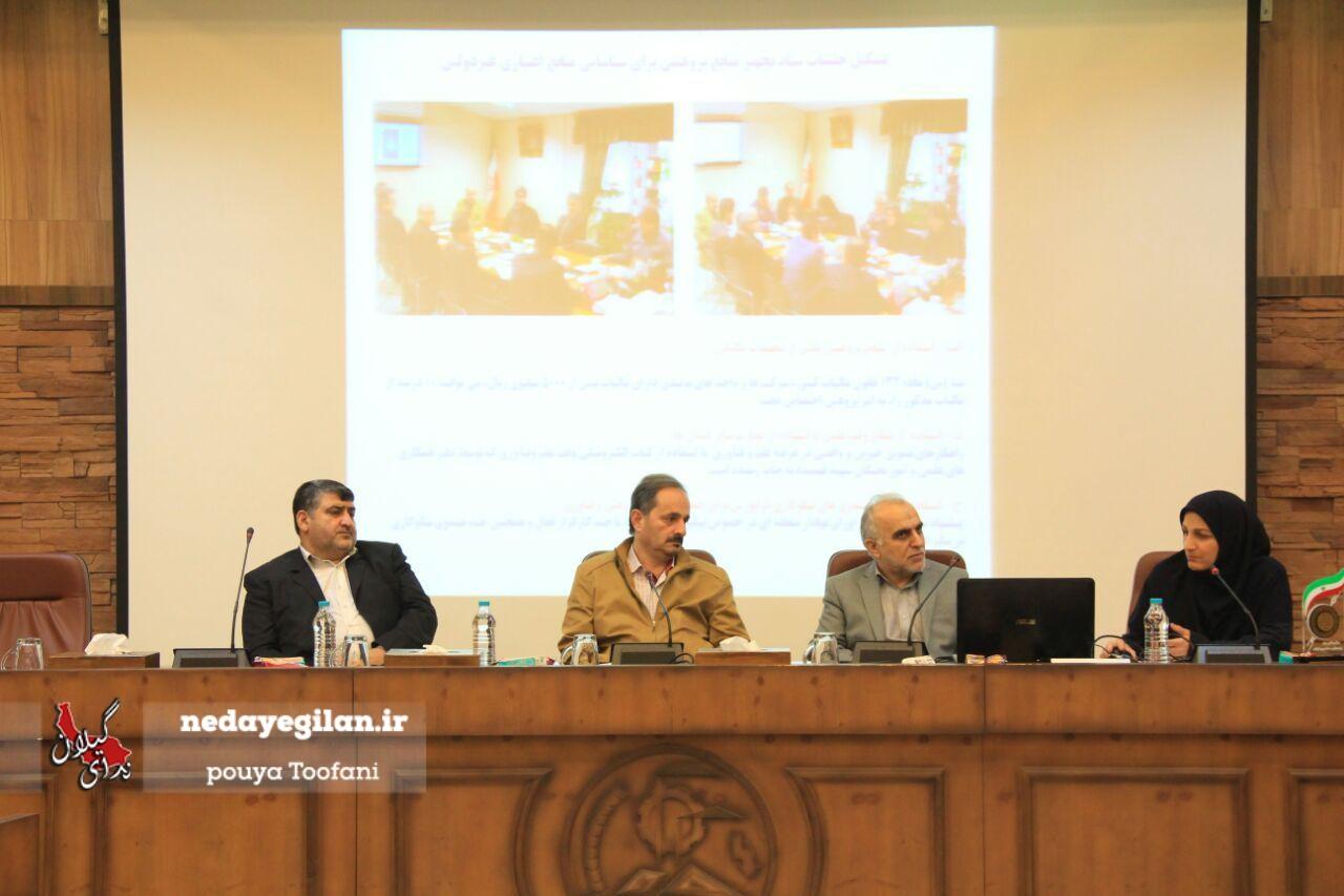 گزارش تصویری بیست و نهمین نشست تخصصی توسعه در سازمان مدیریت و برنامه ریزی استان گیلان