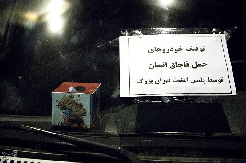"""ماجرای فعالیت باندهای قاچاق """"اعضای بدن"""" و """"کودک"""" در ایران چیست؟"""