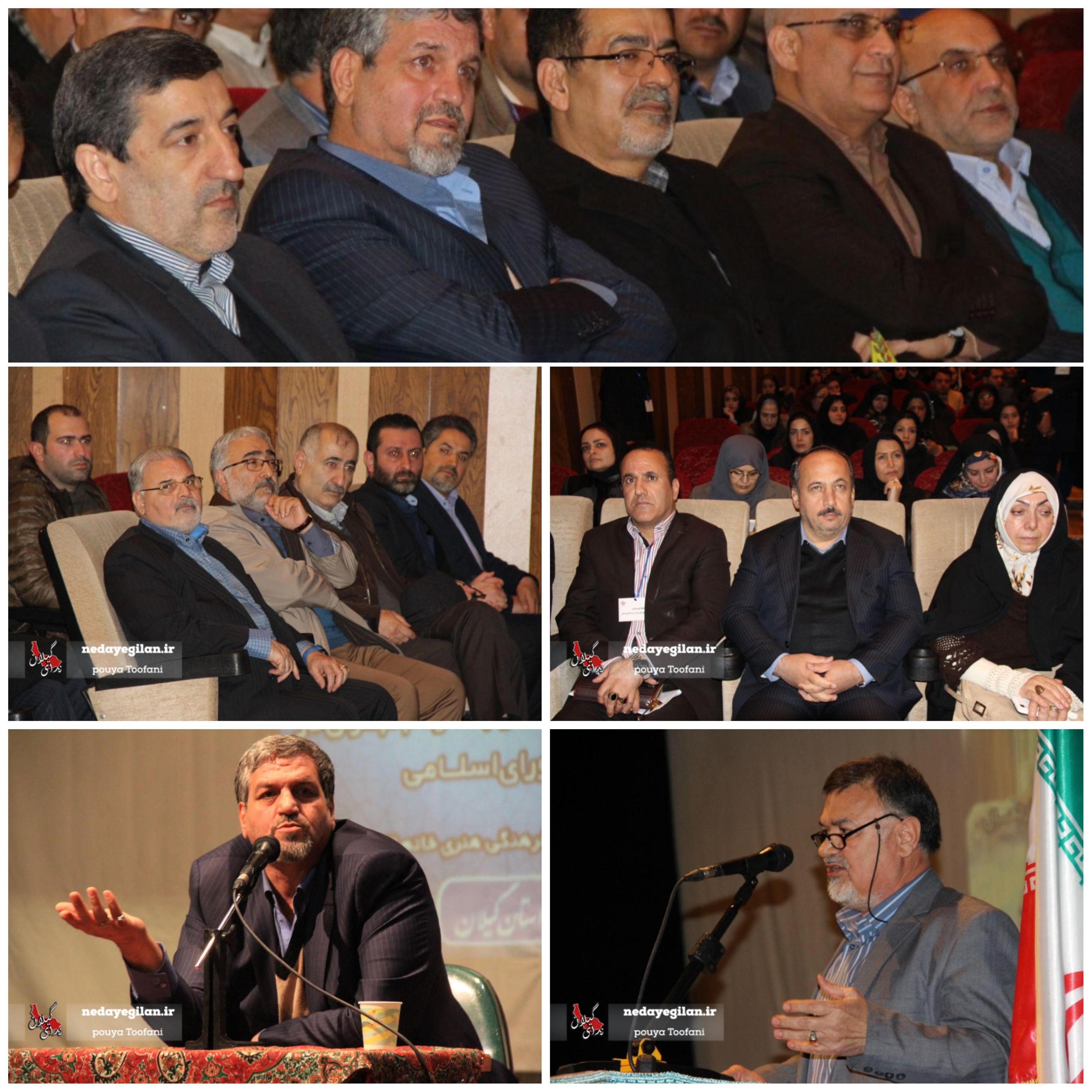 گزارش تصویری مراسم سالگرد ارتحال آیت الله هاشمی رفسنجانی در رشت
