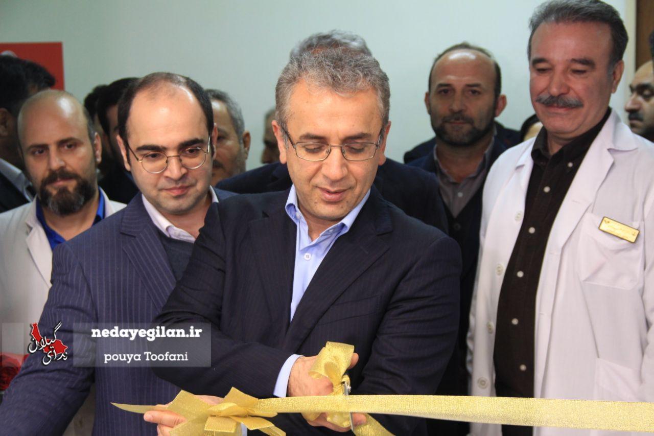 گزارش تصویری افتتاح بخش سکته مغزی بیمارستان پورسینای رشت
