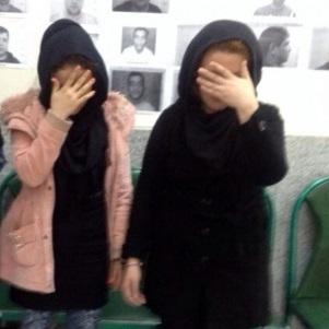 تجاوز وحشیانه دوستان مرد معتاد به دختران جوانش/دختران جوان به کیف قاپی روی آوردند