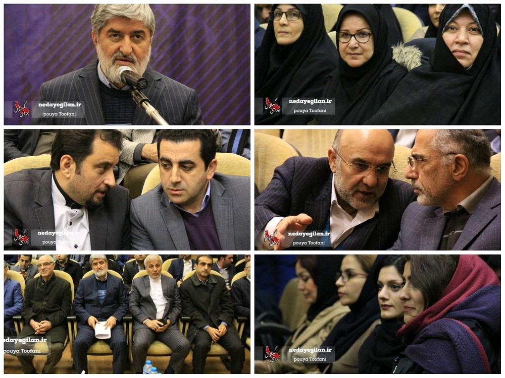 گزارش تصویری همایش یاد انقلاب با سخنرانی علی مطهری در رشت