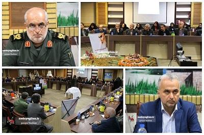 گزارش تصویری نشست خبری و رونمایی از طرح مطلوب سازی برنج در سپاه قدس گیلان