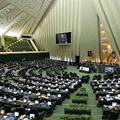 مخالفت مجلس با فوریت استفساریه ای برای ادامه فعالیت شهردار تهران