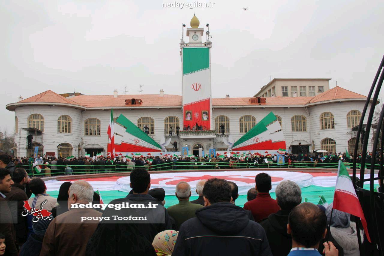 گزارش تصویری حضور پرشور مردم در راهپیمایی یوم الله 22  بهمن